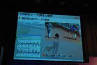 富士通研究所によって数百頭の犬たちの歩き方を計測し データを解析したとか!