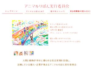 2016-01-30_011447