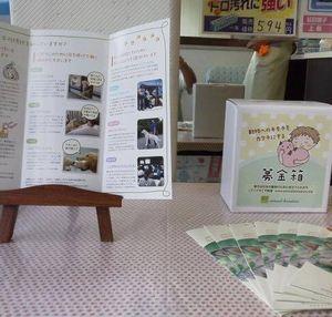 上町(かみまち)店1