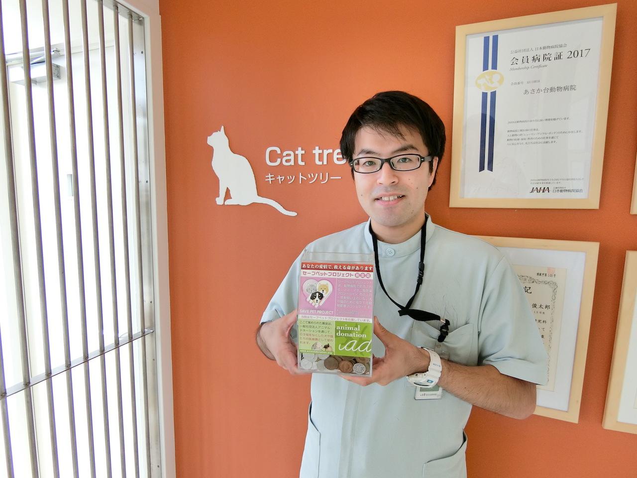 石川台どうぶつ病院ペットホテルのブログ