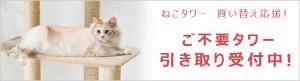 hikitori_banner