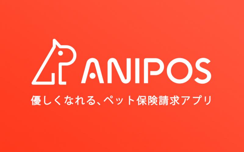 株式会社アニポス