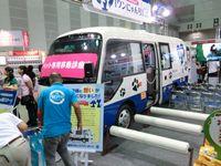 こちらがその寄付で寄付された医療バス。岩手大学で使われています。
