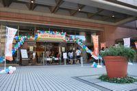 会場となった恵比寿ガーデンプレイスにあるホール。開場され、続々と会場へ向かっています。