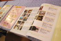 「被災動物保護リスト集をつくる会」が作成したリスト集です。数冊にも及びます。。。一頭でも多く、元の暮らしに戻れますように!
