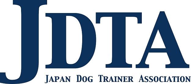 日本ドッグトレーナー協会(JDTA)